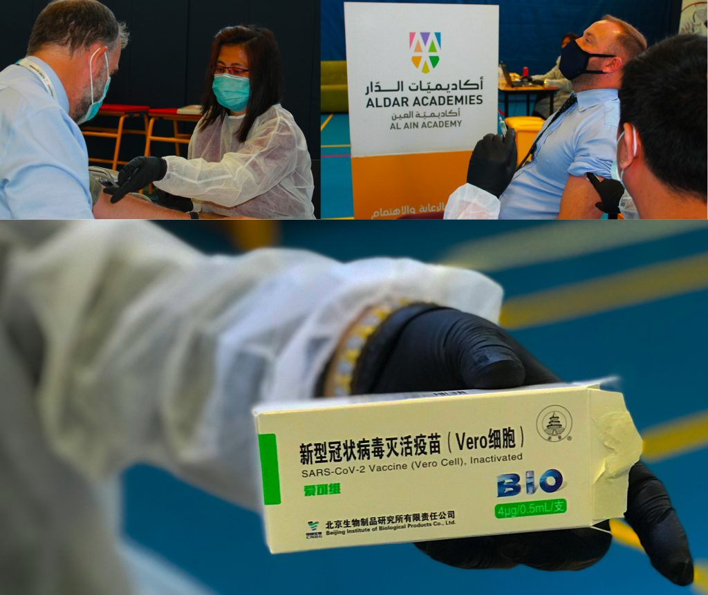 Photograph of teachers and school leadership being vaccinated against Covid 19 in Abu Dhabi with the Sinopharm vaccine