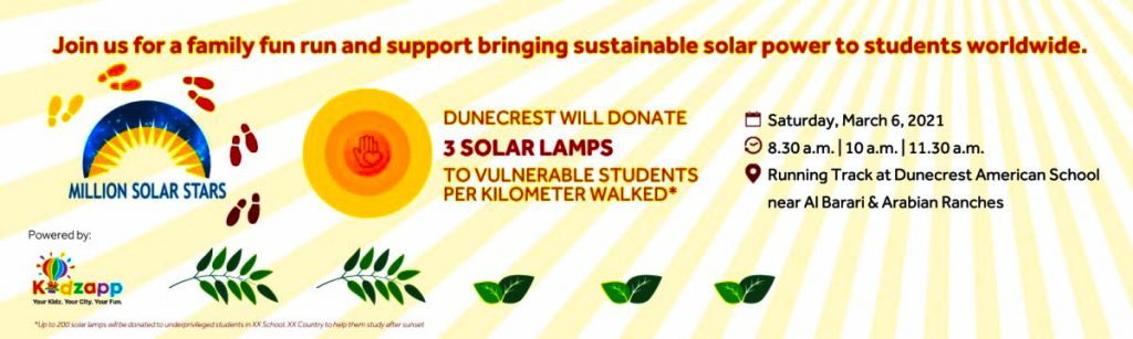Dunecrest American School in Dubai Family Fun Run Day in aid of charity. Lear about the vital role solar power can play in changing the world and saving our planet.