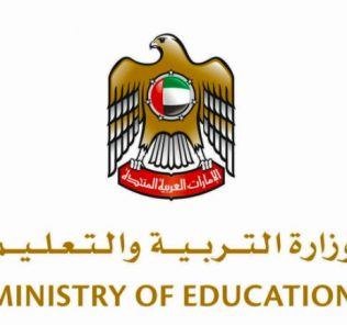 All Schools and Nurseries in Ajman Close with Immediate Effect in Response to Increase in Covid Infections. Ajman Schools and Nurseries Close in Covid 19 outbreak - impact across UAE