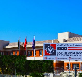 North American International School Buildings February 2021