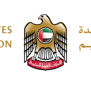 Cambridge International Examinations BLOCKED by UAE's MOE from imposing examinations on students and schools.