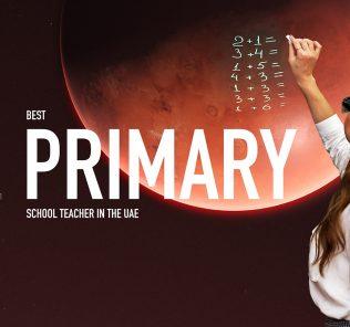 أفضل مدرس ابتدائي في الإمارات 2021