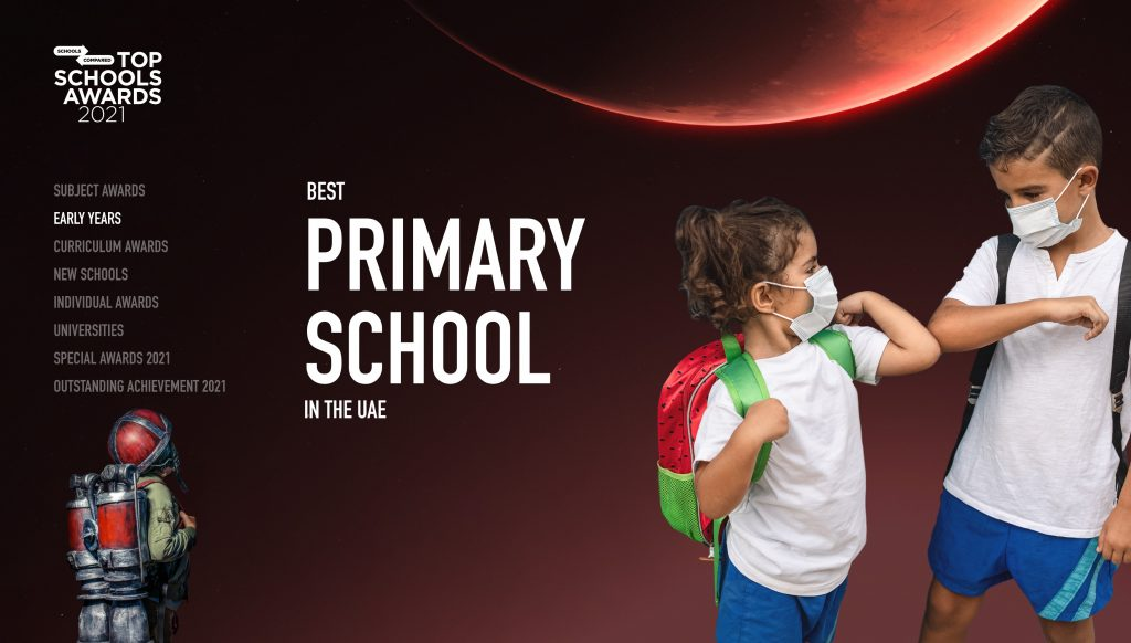 SchoolsCompared.com Top Schools Awards 2021 Best Primary School in the UAE Entry Form