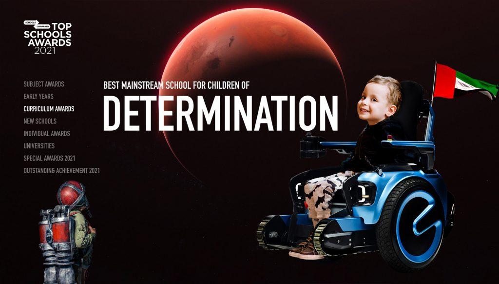 Best mainstream school for Children of determination 2021. Application Form.