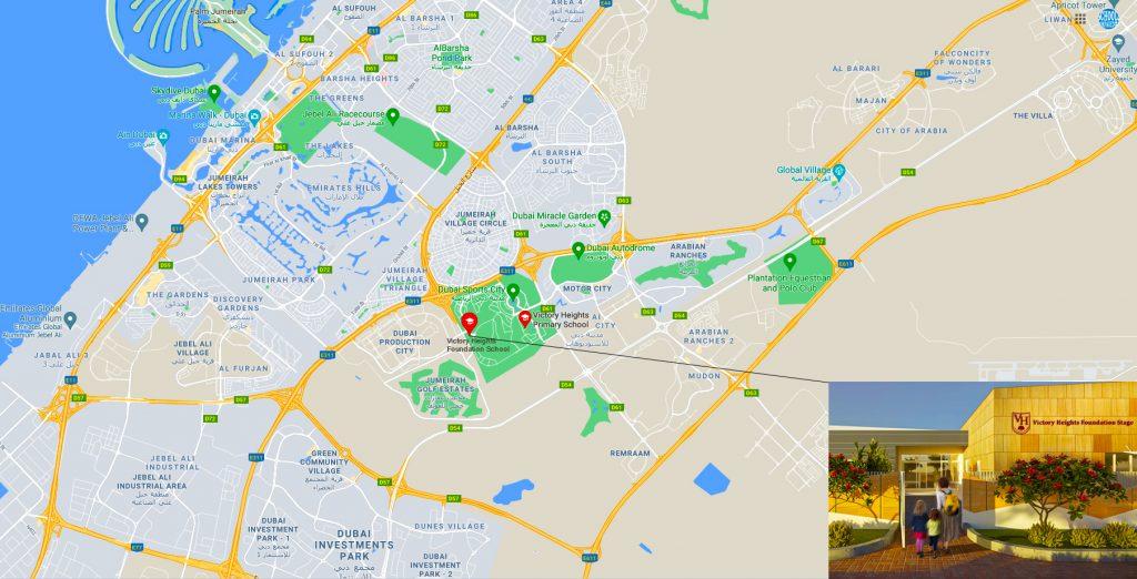 خريطة توضح اتجاهات وموقع مدرسة فيكتوري هايتس المرحلة التأسيسية ومدرسة فيكتوري هايتس الابتدائية في دبي