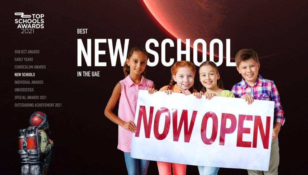 أفضل مدرسة جديدة في الإمارات العربية المتحدة 2015 - 2021 استمارة التقديم لجوائز أفضل المدارس الرسمية