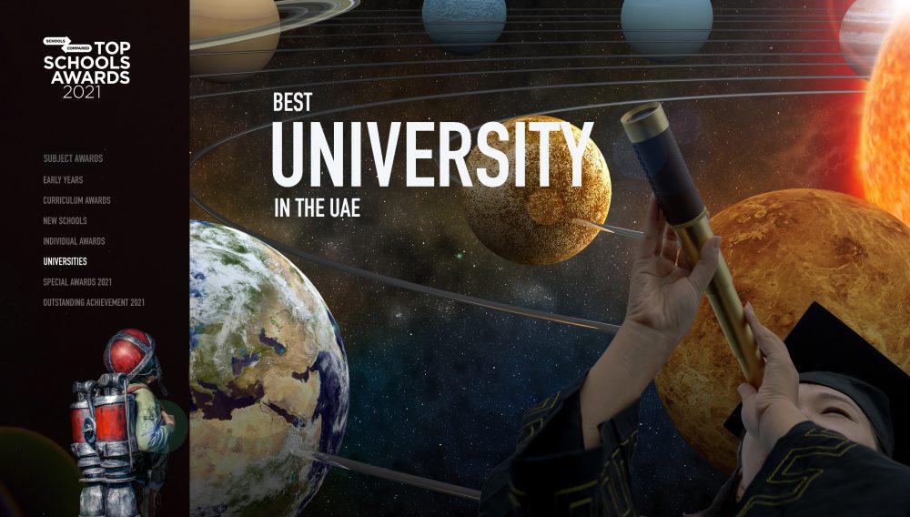 أفضل جامعة في الإمارات العربية المتحدة 2021 جوائز أفضل المدارس 2021 استمارة دخول