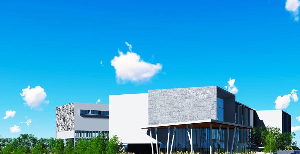 صورة لمدرسة SCS الثانوية ومركز Sixth Form Center الذي تم افتتاحه في أرض مدرسة الصفا المجتمعية بدبي في سبتمبر 2022