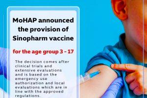 وزارة الصحة تؤكد أن لقاح سينوفارم لـ Covid 19 آمن للأطفال الذين تتراوح أعمارهم بين 3 و 17 عامًا