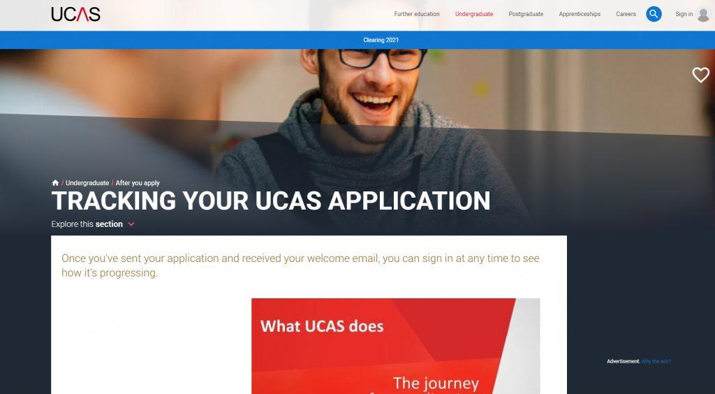 مسار UCAS - نتائج المستوى 2021